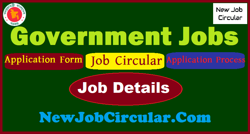 Government Job Circular - govt jobs BD
