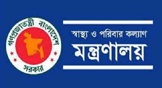 Ministry-of-Health-and-family-welfare-Job-circular